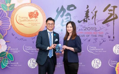 TQUK Chinese New Year Gala Dinner 2019